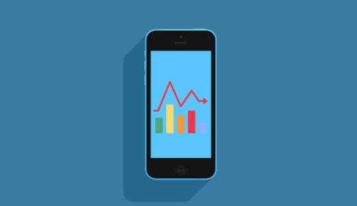 GoogleアナリティクスのおすすめiPhoneアプリ3選【決定版】