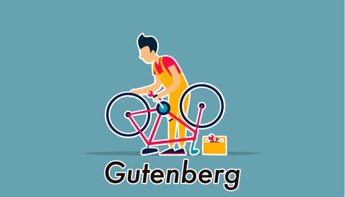 Wordpressグーテンベルグ のカスタマイズ