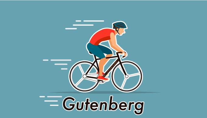 Gutenberg快適なテキストエディタ